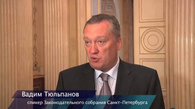 """Депутаты ЗАКСа заступились за """"Аврору"""""""