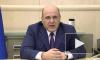 До 1 октября инвалидность в России будут оформлять заочно