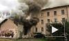 Кондратьевский проспект заволокло дымом из-за пожара на складе