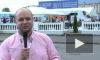 Закулисье Петербургского экономического форума. День первый