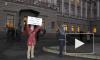 Законодательное собрание Петербурга не торопится принимать закон против гей-пропаганды