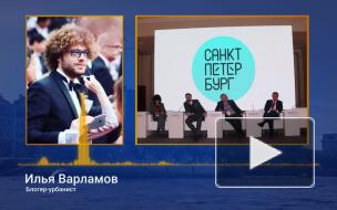 Варламов и Запесоцкий вступились за новый логотип Петербурга
