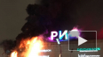 """В Сети появилось видео страшного пожара в ТЦ """"Рио"""" ..."""