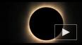 Видео: полное солнечное затмение в Австралии