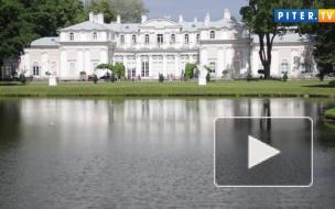 Ораниенбаум: к 250-летию Китайского дворца отреставрировали три зала