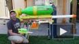 Огромный водяной пистолет экс-инженера NASA попал ...