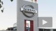 Петербургский завод Nissan начал собирать X-Trail