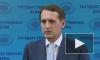 Госдума обсуждает во втором чтении законопроект о выборах губернаторов
