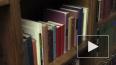 ВЦИОМ: в России более 50% граждан читают книги
