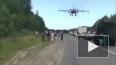 В Хабаровском крае военные самолеты сели на автомобильную ...