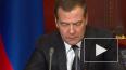 Медведев официально уволил главу мусорной госкомпании
