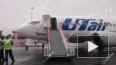 В аэропорт Тюмени экстренно вернулся из-за неисправности ...