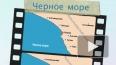 Спасенный в Черном море мальчик умер