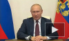 В Кремле ответили на вопрос о дате проведения парада Победы