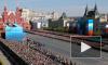 Программа Парада Победы 9 мая в Москве