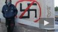 Полиция не заметила как 30 нацистов били антифа на ...
