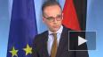 В МИД Германии заявили об отсутствии причин для отмены ...