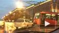 Иномарка протаранила трамвай на Московском: трое в больн...