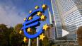 ЕС запретил въезд граждан из других стран из-за коронави...