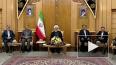 В Иране поддержали идею переноса штаб-квартиры ООН ...