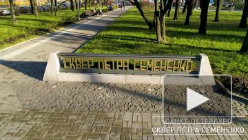 Промышленники Петербурга вместе с садовниками благоустроят скверы и парки
