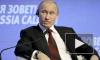 Путин уличил Францию, Германию, США и Японию в огромных долгах