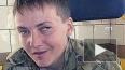 Савченко может стать министром обороны и прогнать ...