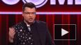 Гарик Харламов взорвал интернет конкурсом на повтор ...