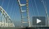 На Крымском мосту построили первый железнодорожный путь