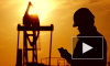 """С иностранных активов """"Газпрома"""" сняли арест по требованию """"Нафтогаза"""""""