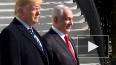 Нетаньяху ознакомит Путина с деталями американской ...
