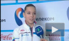 Российская фигуристка Сотникова лидирует на Чемпионате Европы