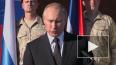 Стала известна дата послания Путина к Федеральному ...
