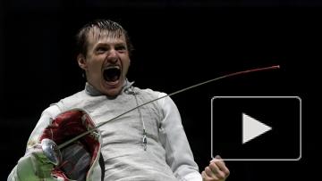 Российские рапиристы стали олимпийскими чемпионами