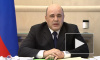 Силуанов рассказал, как Мишустин работает, несмотря на болезнь