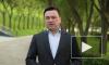 Воробьев заявил о стабилизации ситуации с коронавирусом в Подмосковье