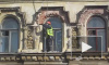 В центре Петербурга топором крушат лепнину старинного дома-памятника