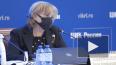 ВЦИОМ опубликовал данные о поддержке россиян поправок ...