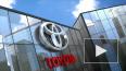 """""""Тойота"""" с 10 февраля приостановит производство в Китае"""