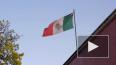 США не исключают санкций против Мексики из-за российских ...
