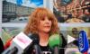 Пугачева получит свой театр в Петербурге не раньше следующего юбилея