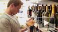 Госдума приняла в первом чтении законопроект о виноделии ...