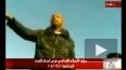 Сын Каддафи Сейф аль-Ислам готов добровольно сдаться ...