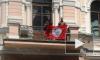 Питерские нацболы штурмовали ФМС, протестуя против мигрантов