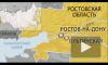 В Ростовской области упал легкомоторный самолет