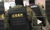 На Пулковской таможне у шестерых россиян нашли бутылки рома с разведенным в нем кокаином