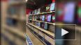 Видео: в Петербурге в магазине бытовой техники телевизоры ...