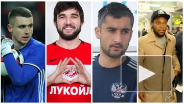 """Кого купил """"Спартак"""""""