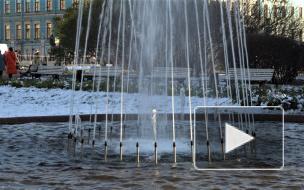 Конец сезона: в Петербурге отключили последний фонтан
