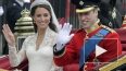Британия ликует в связи с рождением маленького принца ...